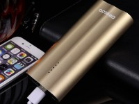 Gooloo Quank is the Fastest Charging Powerbank