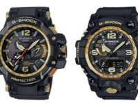 Consider Giving a Casio G-SHOCK for the Holidays