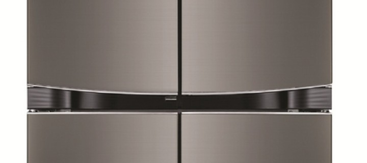 Give your Kitchen an Upgrade with the LG French Door Refrigerator