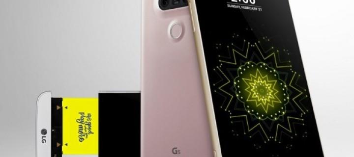 LG Unveils G5 Modular Smartphone
