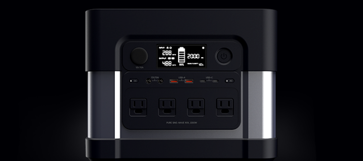 Get the ElecHive 2200 Portable & Universal Super Power Station
