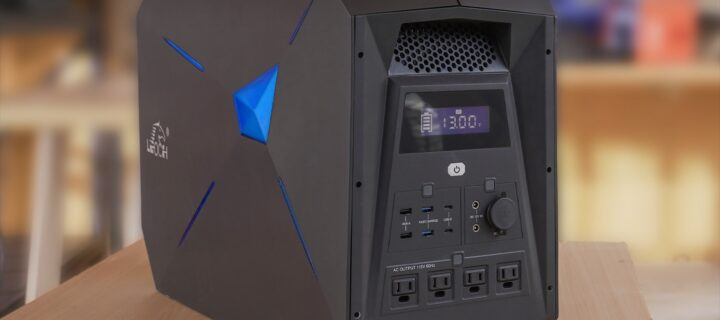 LEOCH is your  next-generation battery power station.